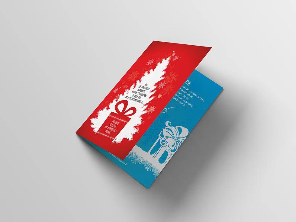 Дизайн открыток алматы, днем