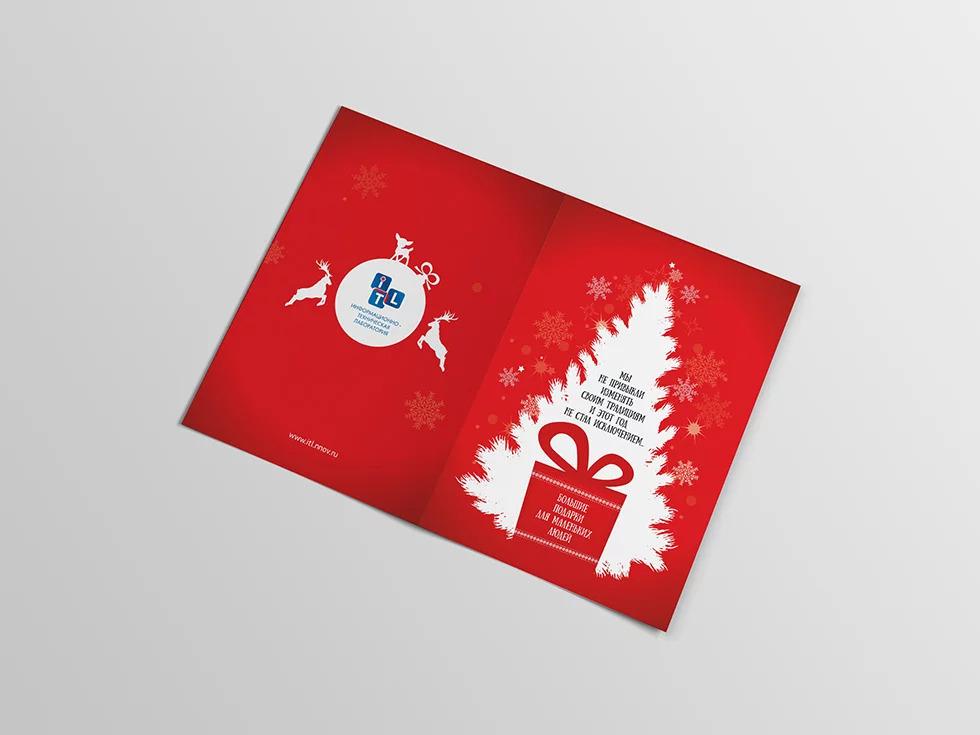 новогодние открытки с нашим логотипом квартире довольно